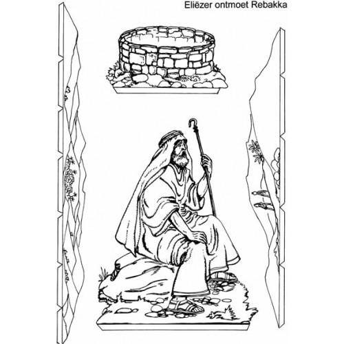 Kopieerplaten Oude Testament