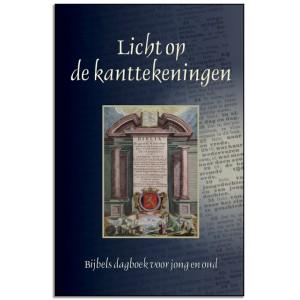 Dagboek: Licht op de kanttekeningen
