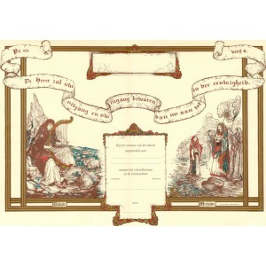 Getuigschrift David en Mirjam (Bart, kleur)