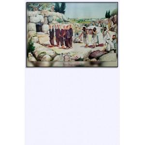 Poster - Een begrafenis (A4)