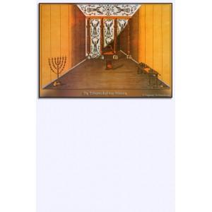(Mini)poster - De tabernakel van binnen